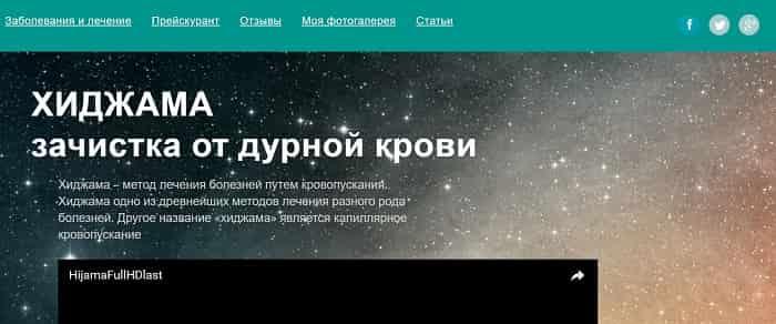 обновить дизайн сайта